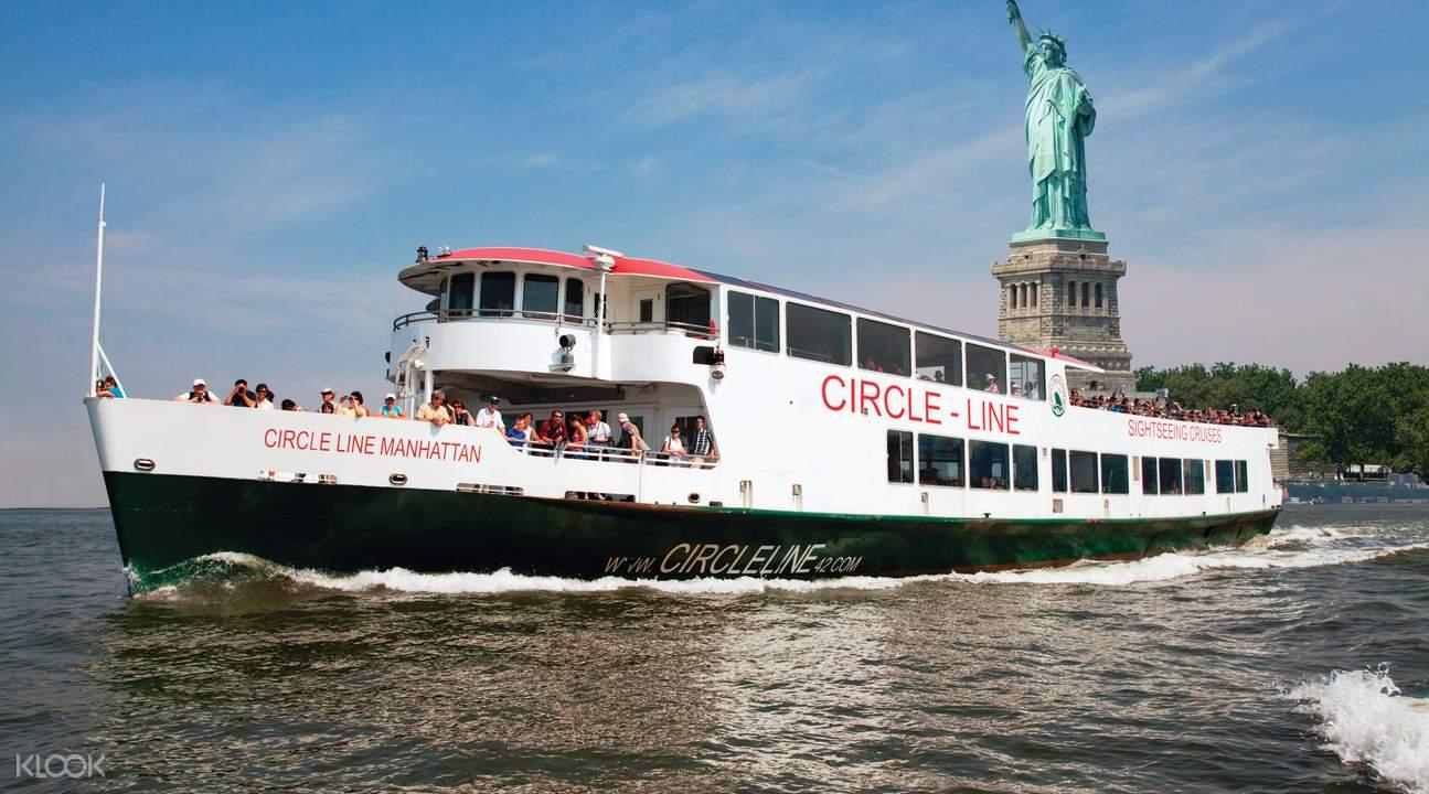 New York cruises
