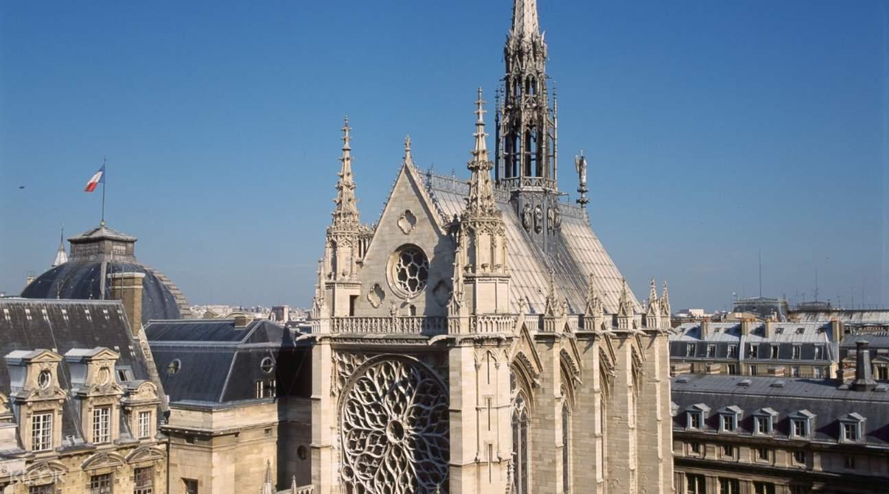 sainte chapelle skip the line tickets