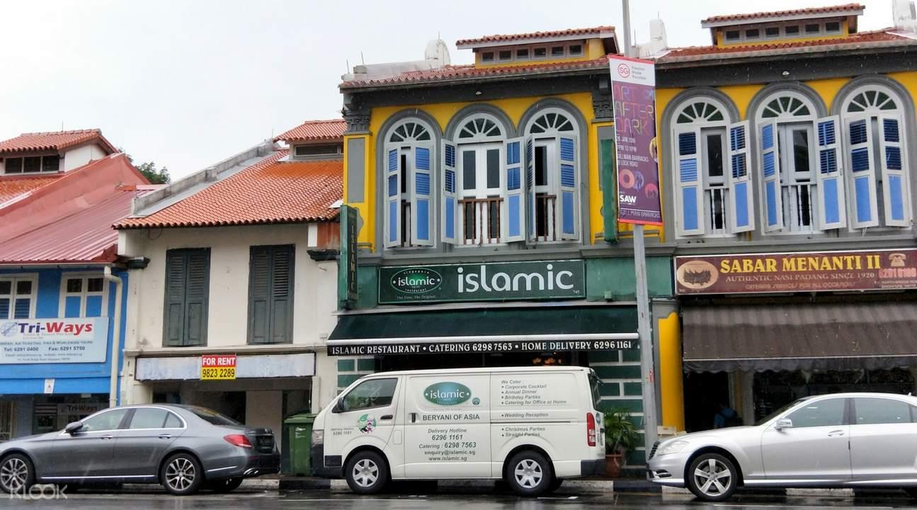 islamic restaurant north bridge road singapore