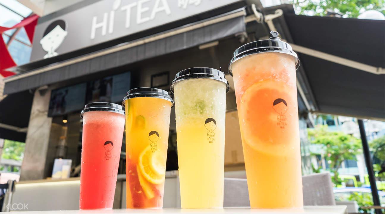 新加坡乌节路嗨茶hitea