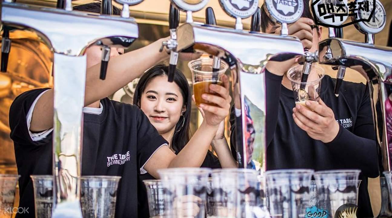 gapyeong craft beer festival seoul