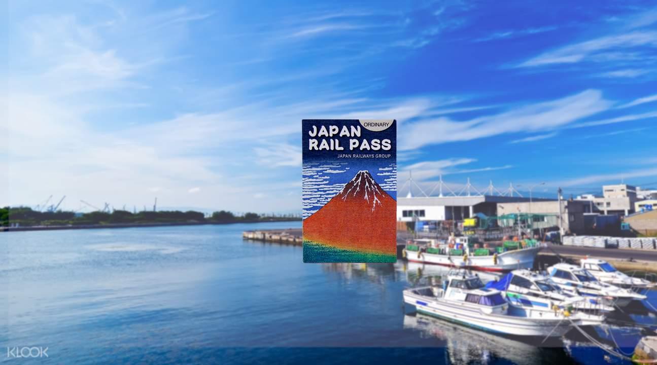 JR東日本-南北海道鐵路周遊券
