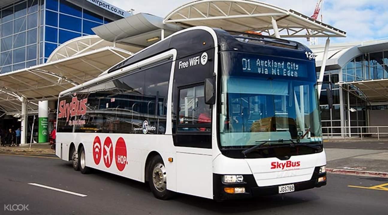 SkyBus奥克兰机场快线车票