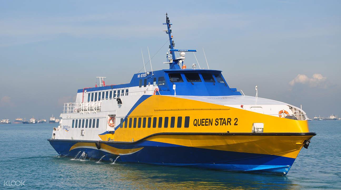 新加坡至丹戎槟榔往返轮渡船票