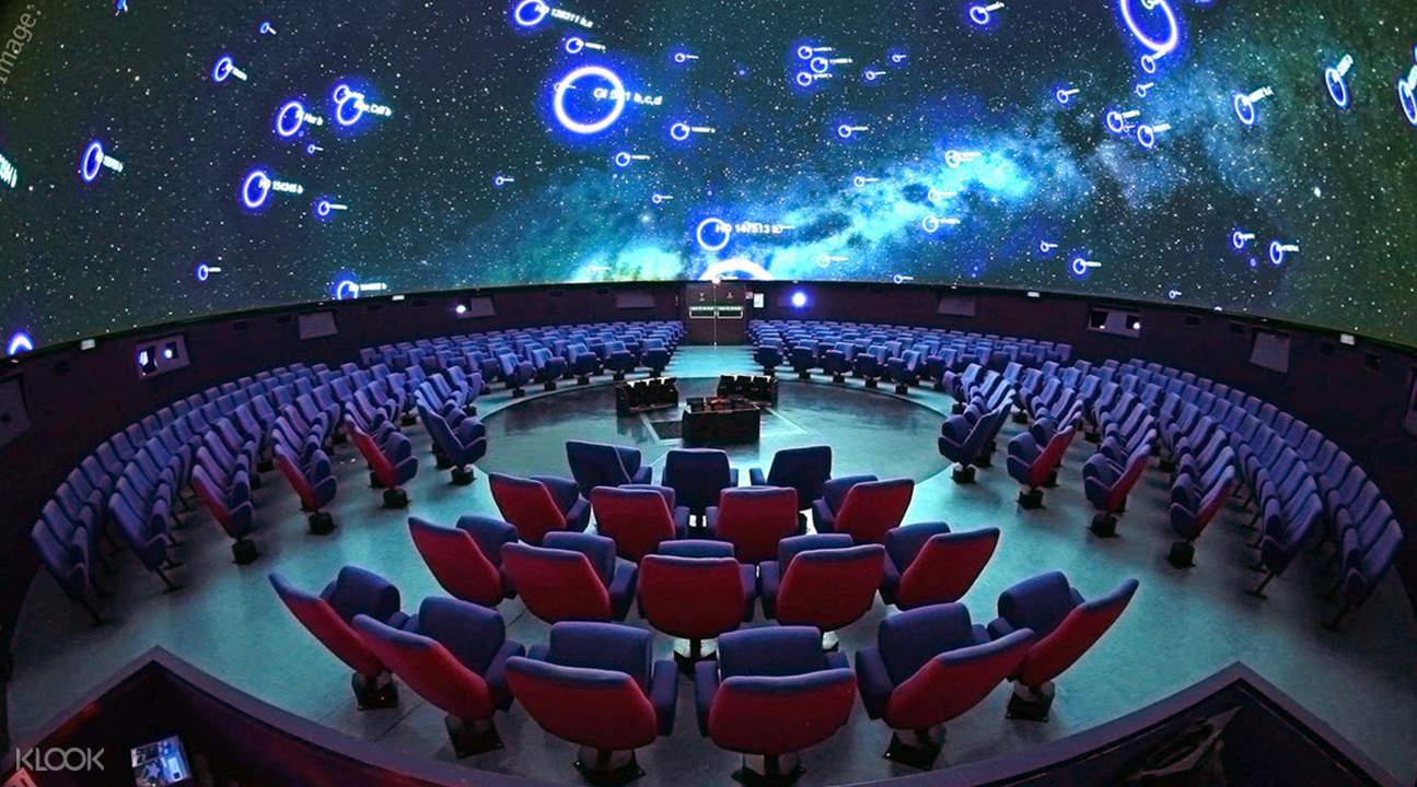 阿德勒天文馆门票