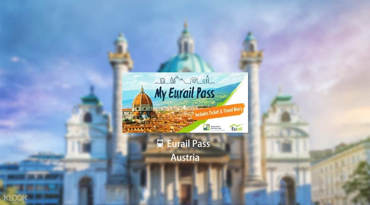 歐鐵奧地利火車通行證
