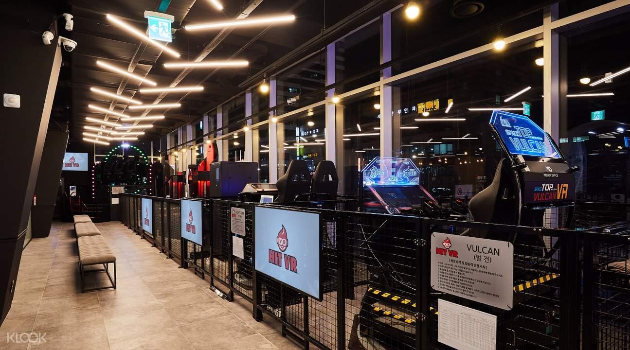 首爾弘大Hit VR虛擬體驗館