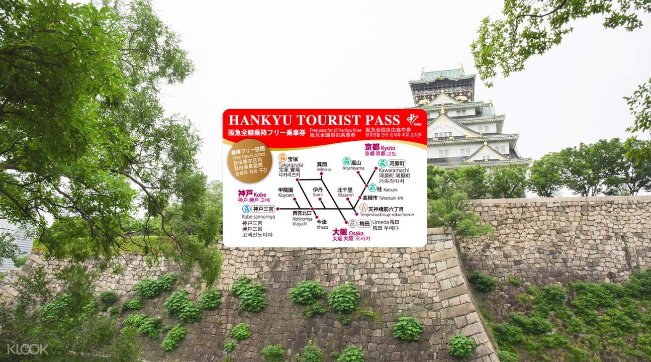 0bf18c56b191 Hankyu 1 Day   2 Day Tourist Pass Discount - Klook
