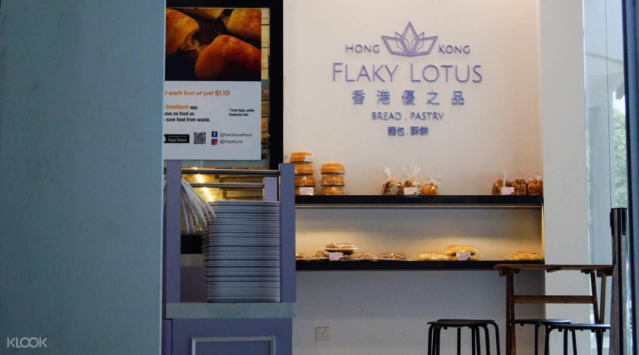 新加坡丹戎巴葛香港优之品面包酥饼