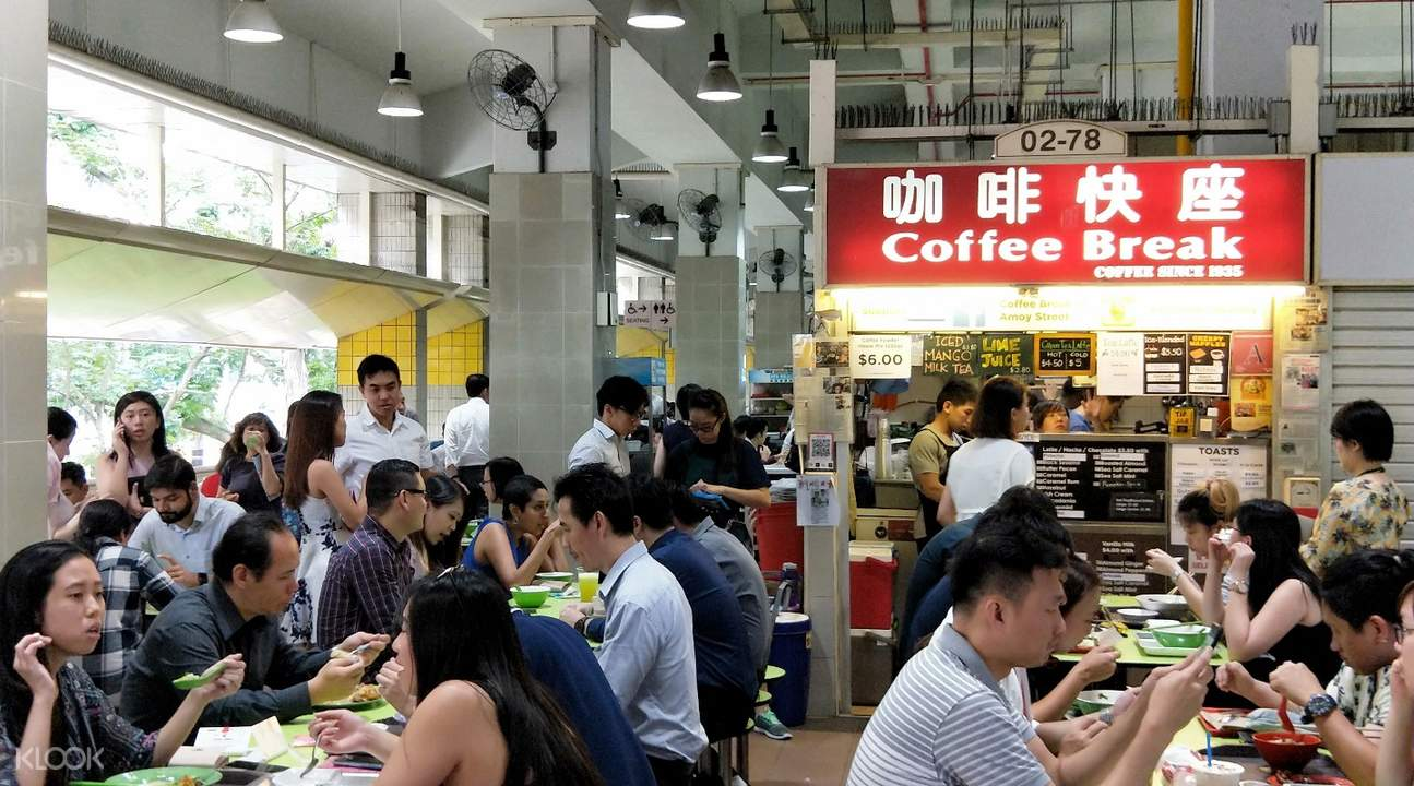 coffee break amoy street food centre singapore