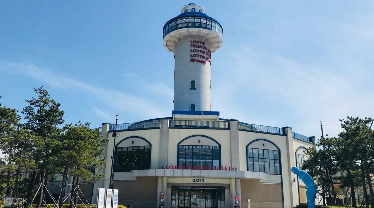 釜山火車站