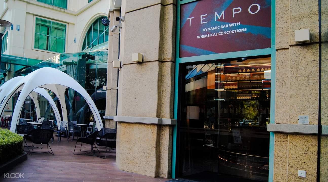 里峇峇利Tempo Bar Klook折扣優惠