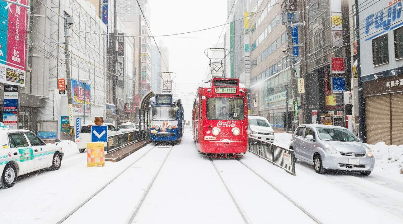 札幌自由行