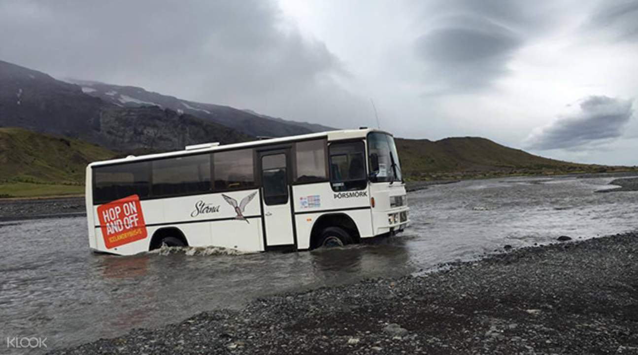 冰島巴士通票