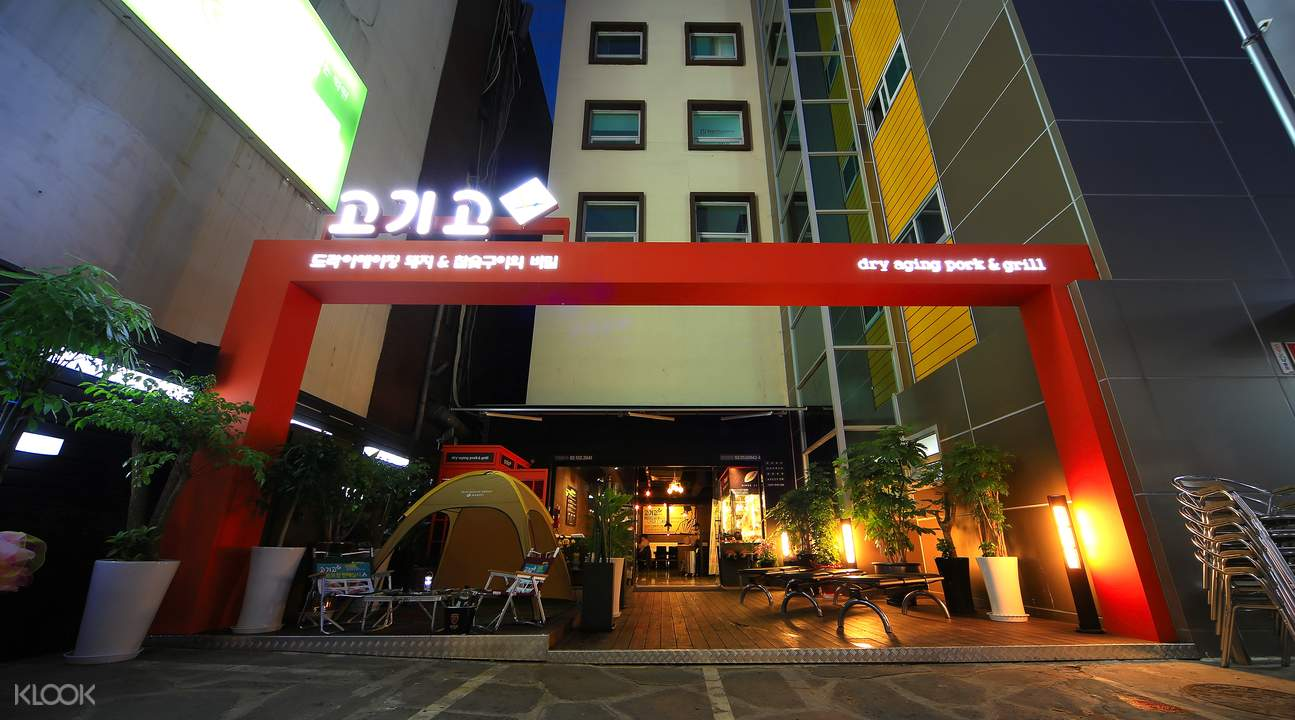 江南Gogigo Shop烤肉店