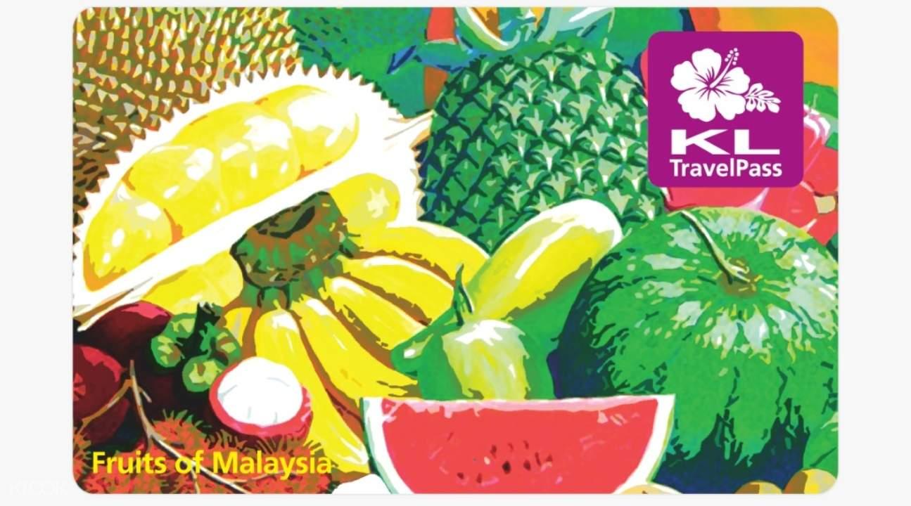 kl travelpass, kl travelpass, kuala kumpur, kuala lumpur transportation card