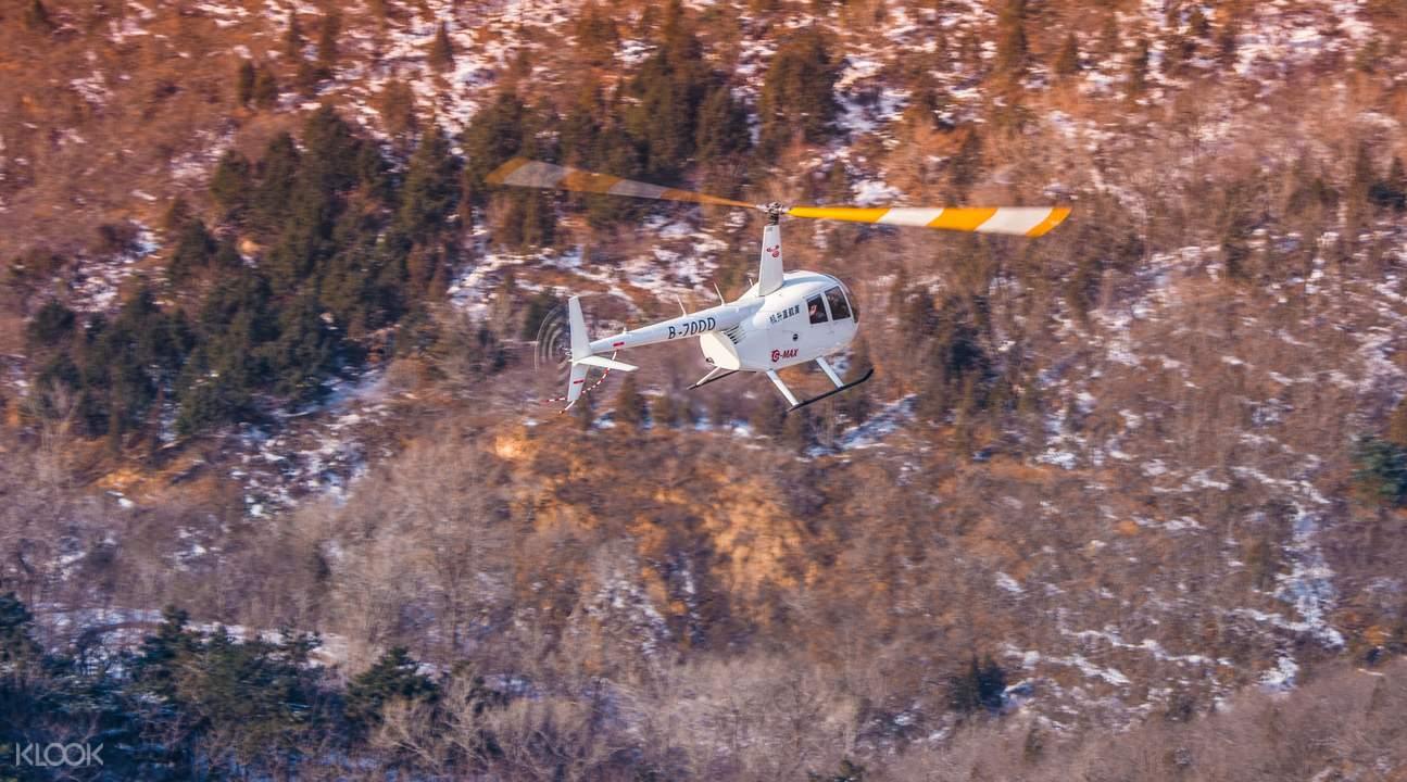 北京直升機遨遊八達嶺長城