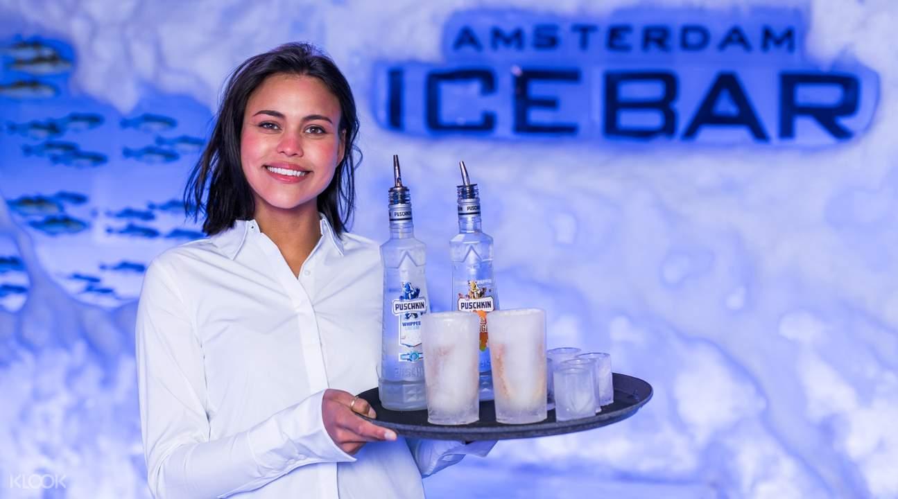阿姆斯特丹酒吧