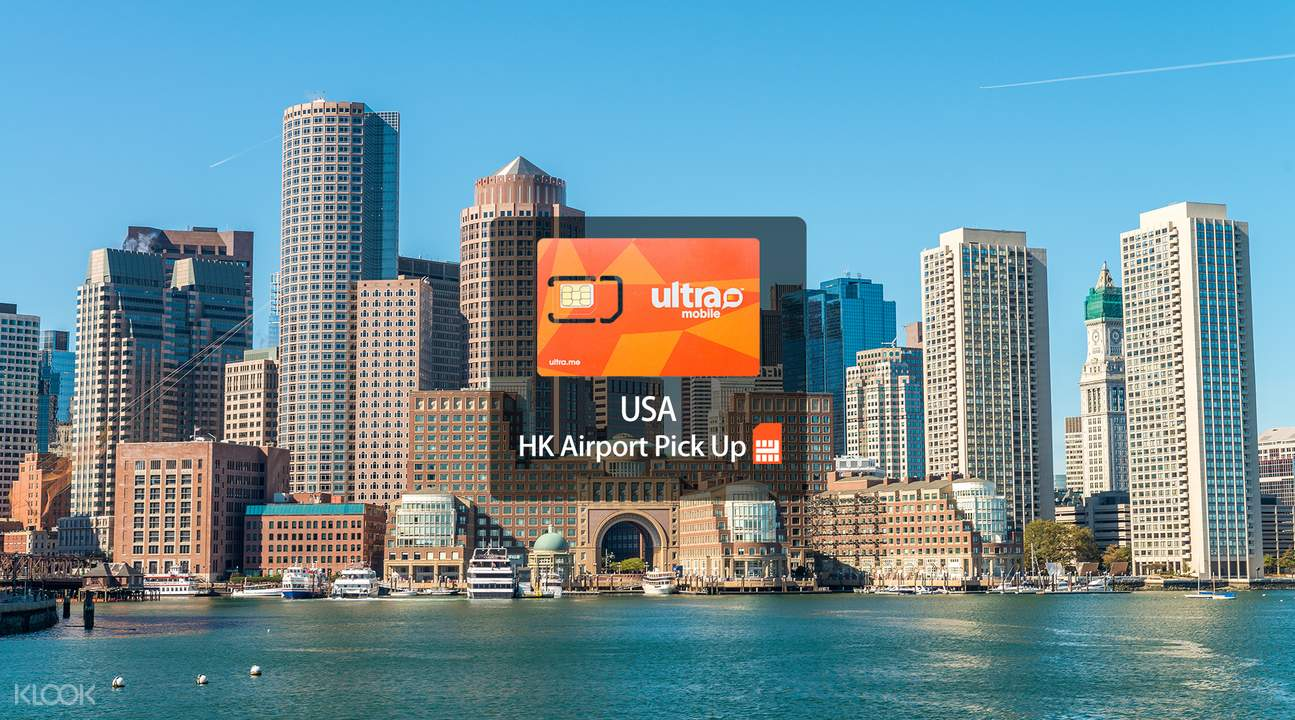 美国波士顿4G上网卡(香港机场领取)
