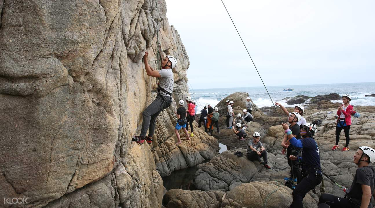 long dong rock climbing