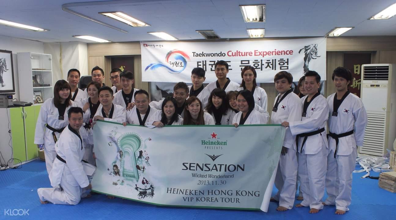 首尔跆拳道课程