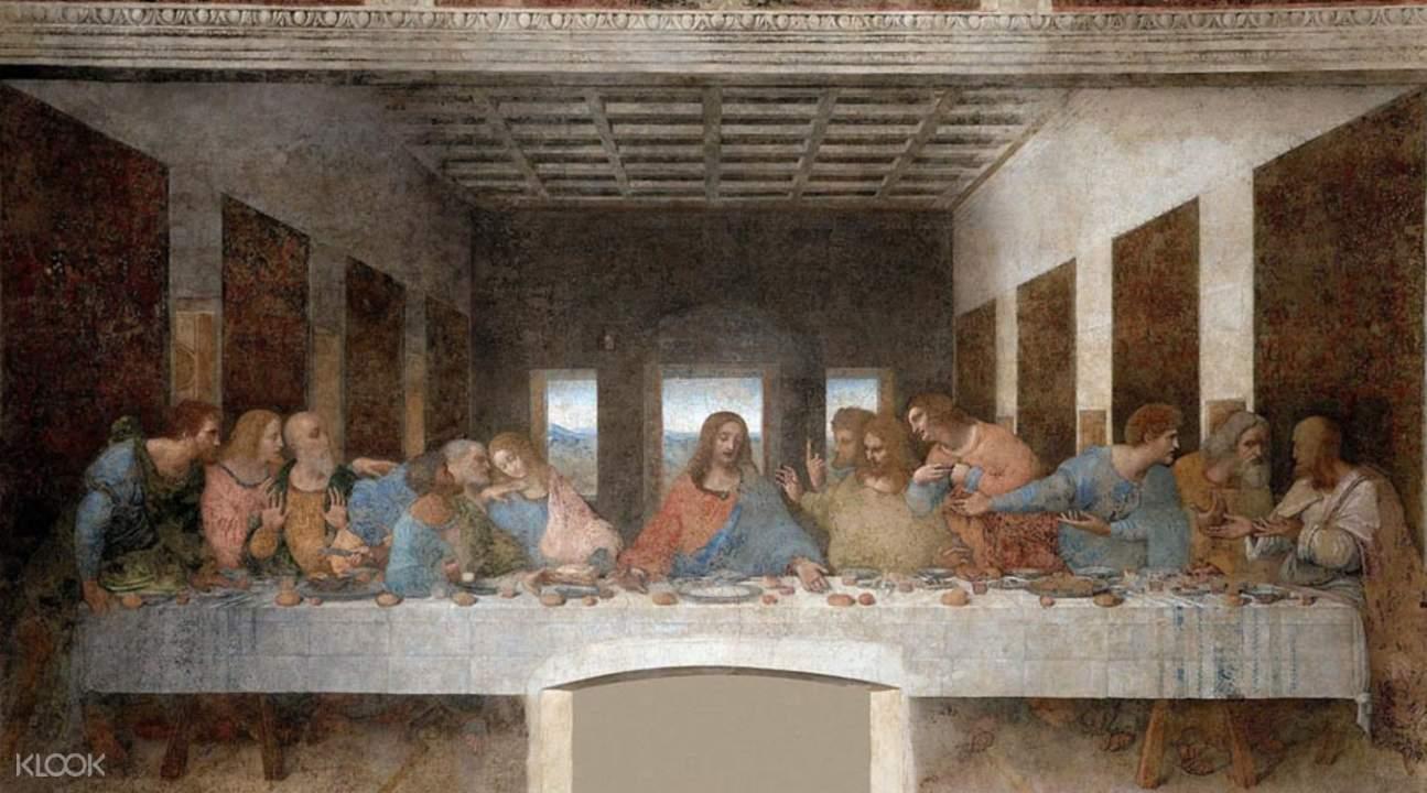 達·芬奇作品導覽 &「最後的晚餐」免排隊門票