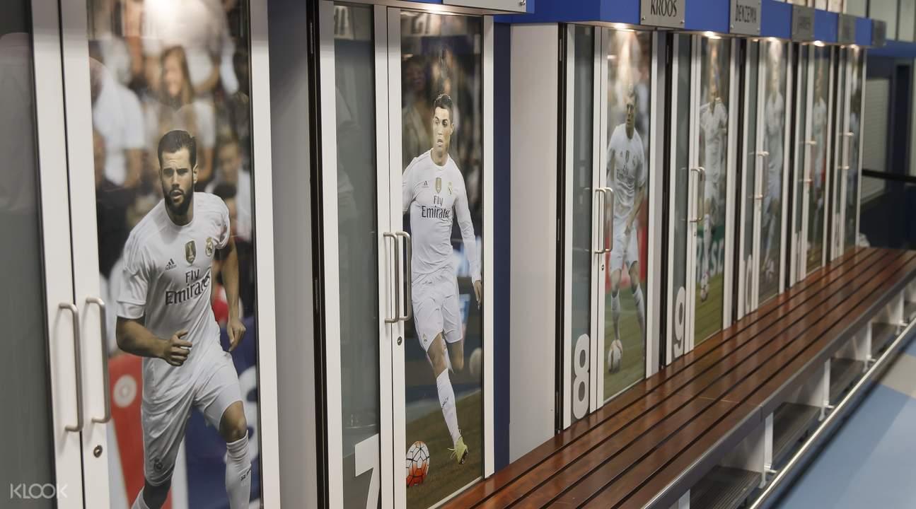 real madrid football stadium entry ticket