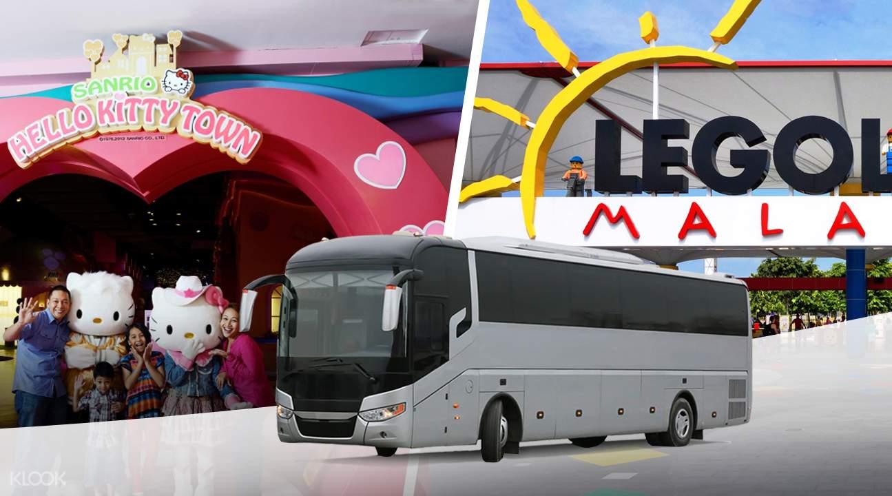 景點接載-樂高樂園&Hello Kitty樂園
