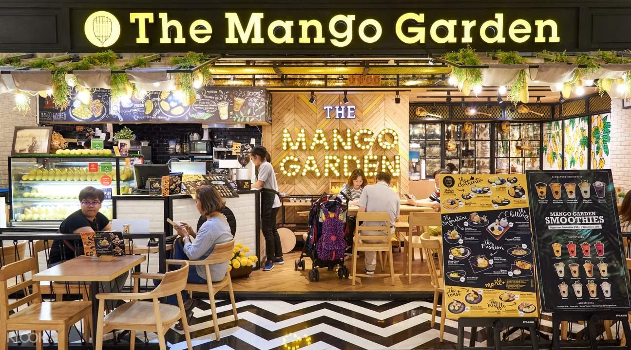 the mango garden siam paragon bangkok