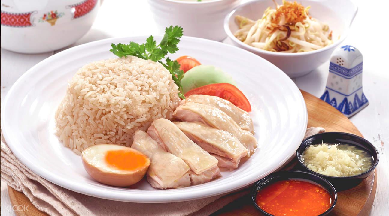 chicken rice food junction