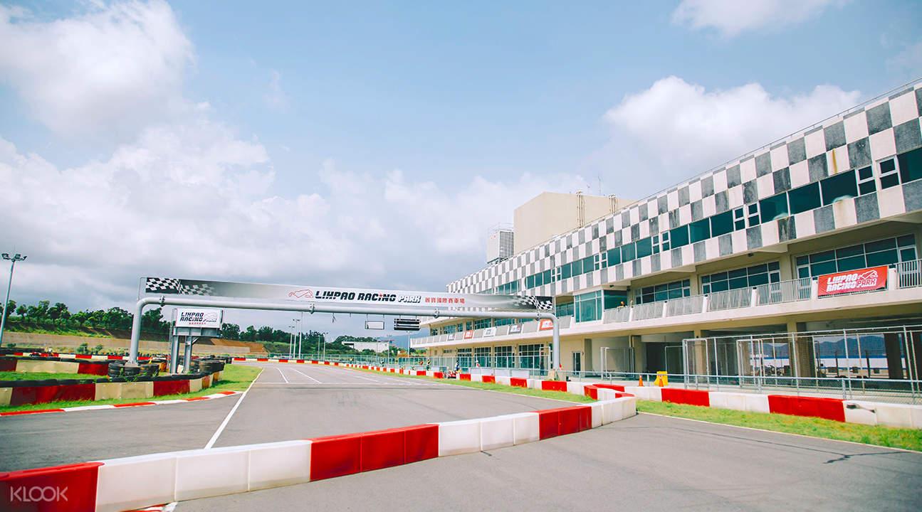 track in lihpao racing park