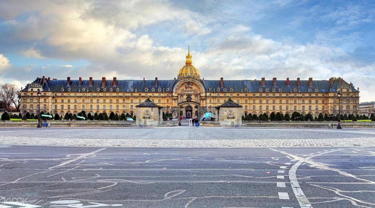 Les invalides ticket