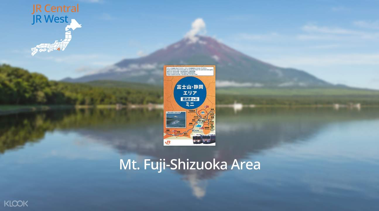 JR Mt. FUJI and SHIZUOKA Area Tourist Pass Mini
