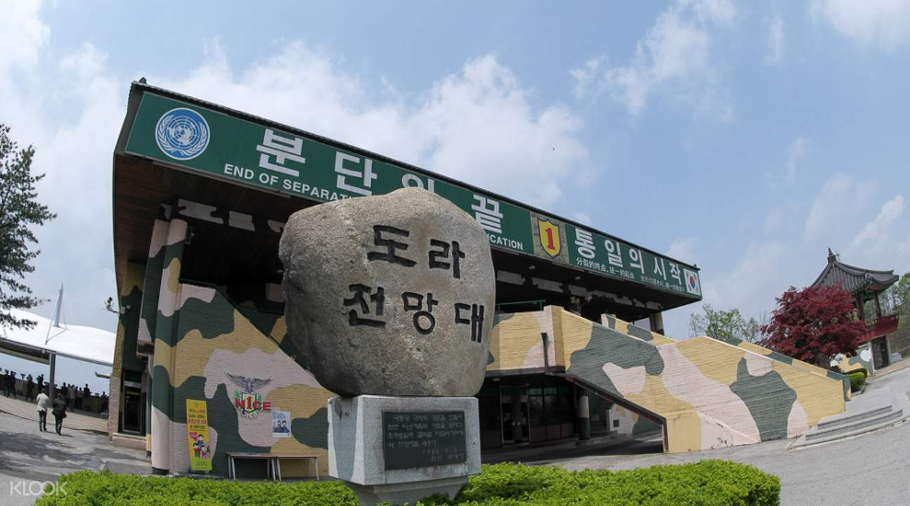 巴士接载 首尔市区至DMZ非军事化区