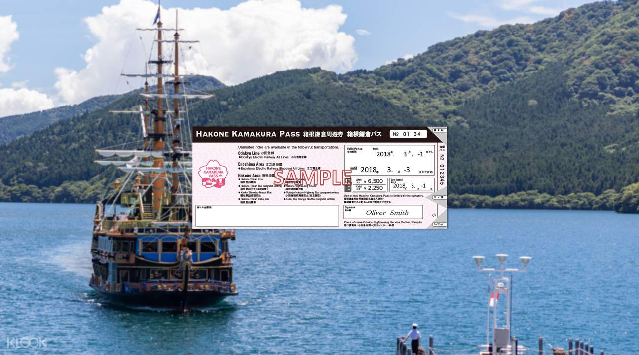 hakone ticket pass