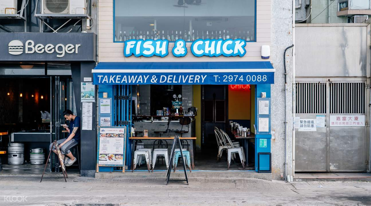 fish and chick kennedy town
