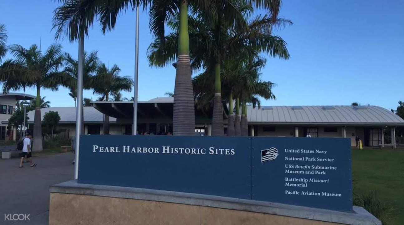 hawaii downtown tour