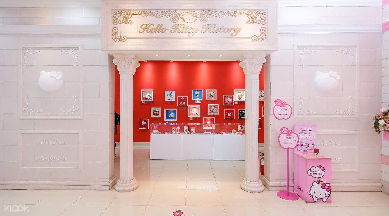 multiple exhibitions hello kitty island jeju island