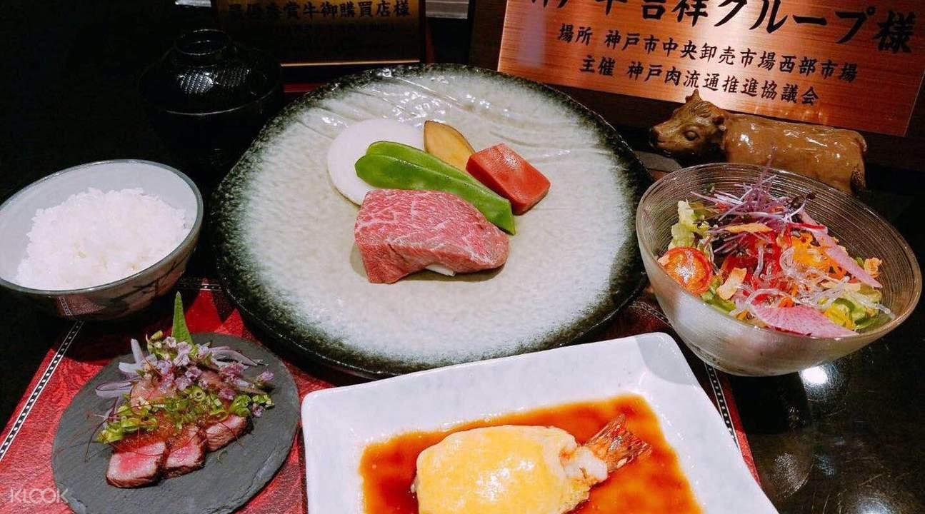 Teppanyaki Foie Gras with Vegetables Kobe Beef Eikichi in Kobe Japan