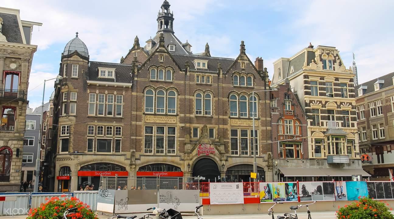 阿姆斯特丹監獄