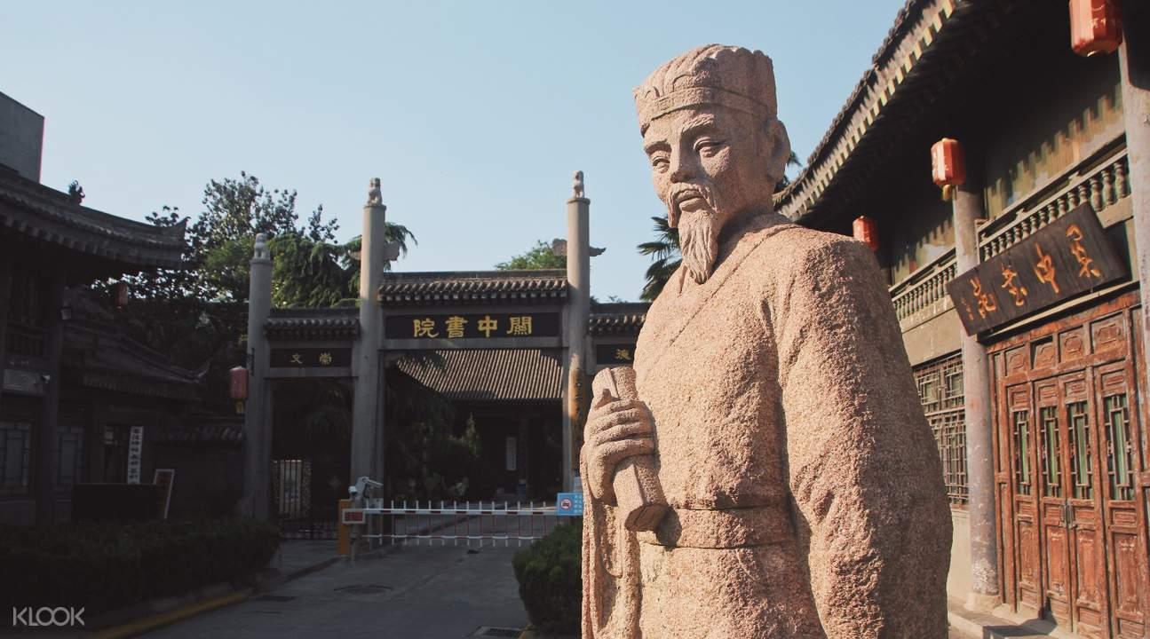 Xi'an Cultural Academy Walk