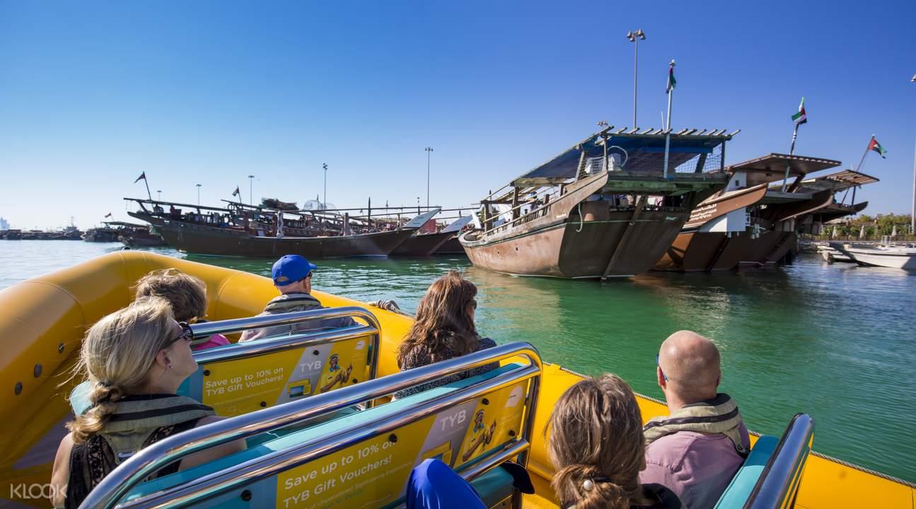 abu dhabi yellow boat