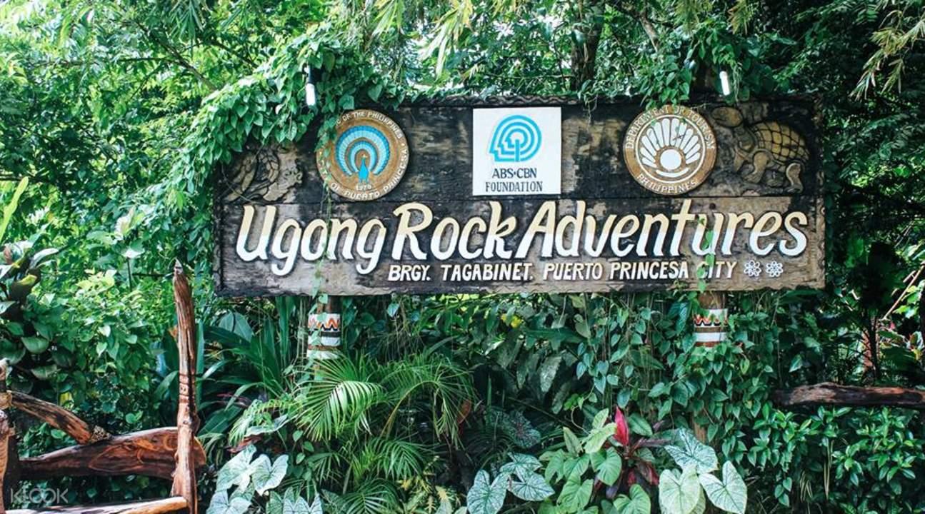 普林塞薩港Ugong岩洞穴探險