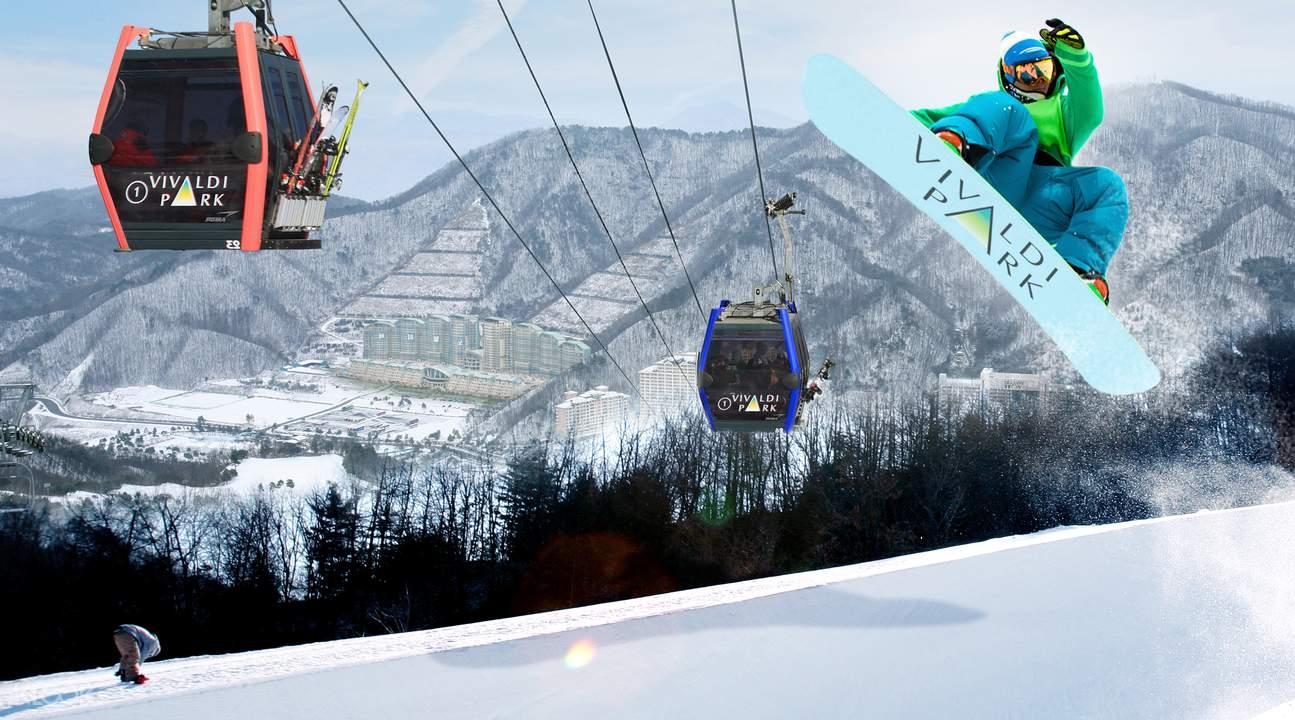 维瓦尔第滑雪度假村