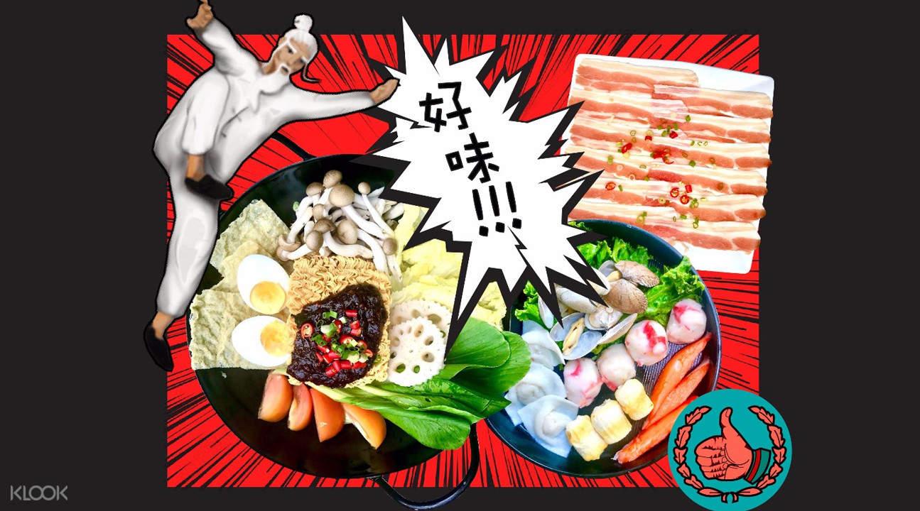 Fresh Ingredients Tom Yum Kungfu