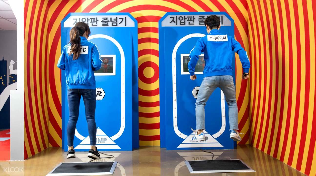 首爾Running Man主題體驗館一日門票