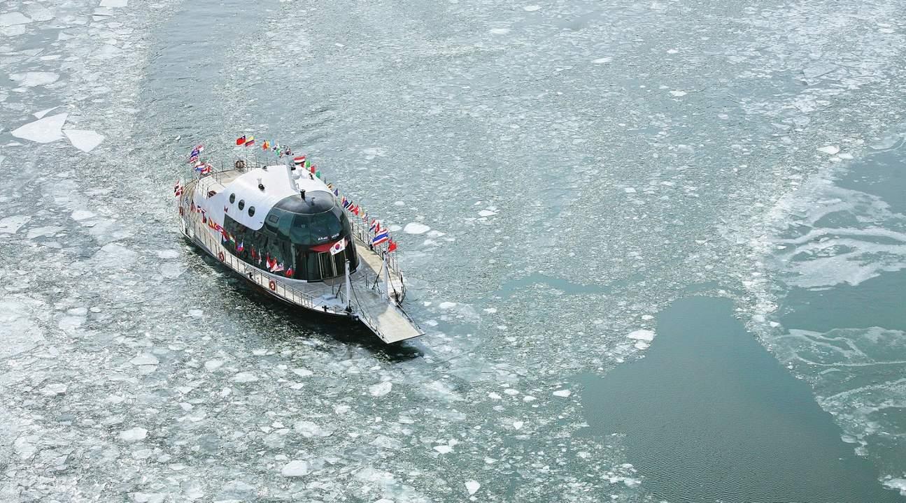 ferry in nami island