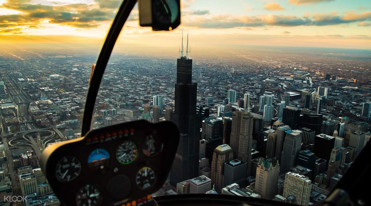 芝加哥天际线