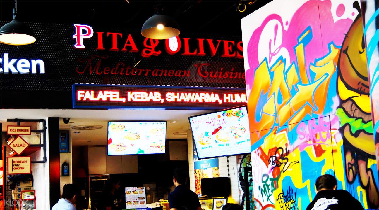 新加坡 地中海餐馆 Pita and Olives - 政府大厦