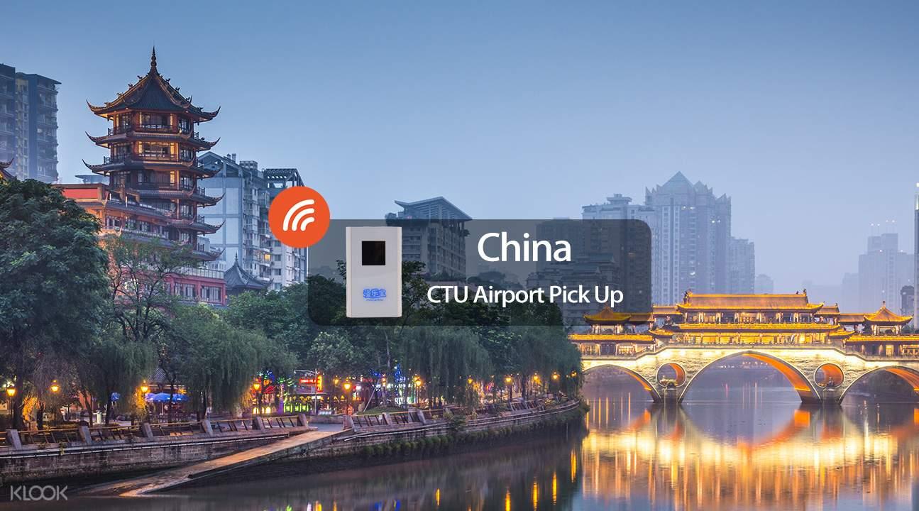 中國隨身WiFi
